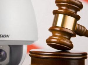 Видеонаблюдение и закон – об этом необходимо знать заранее!