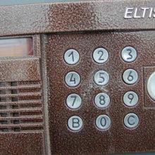 Коды домофонов Eltis