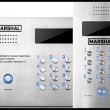 Коды домофонов «Маршал»