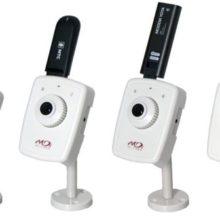 3G камеры видеонаблюдения: специфика и особенности