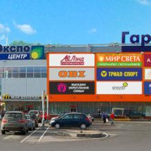 Петербуржцы требуют закрыть «Гарден Сити» из-за проблем с сигнализацией