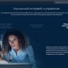 Synology Ink приглашает всех желающих протестировать интеллектуальную программу для видеонаблюдения