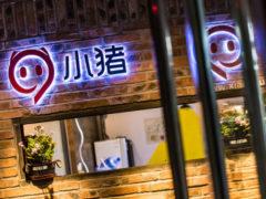 «Умные замки» произведут революцию на рынке аренды жилья в Китае