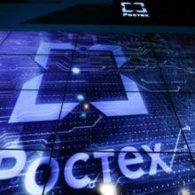 Россию защитят национальной системой противопожарной сигнализации «Прометей»